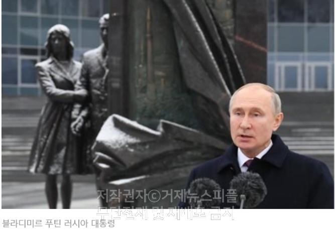 푸틴, 창설 100주년 대외정보국 방문 '중요성 역설'