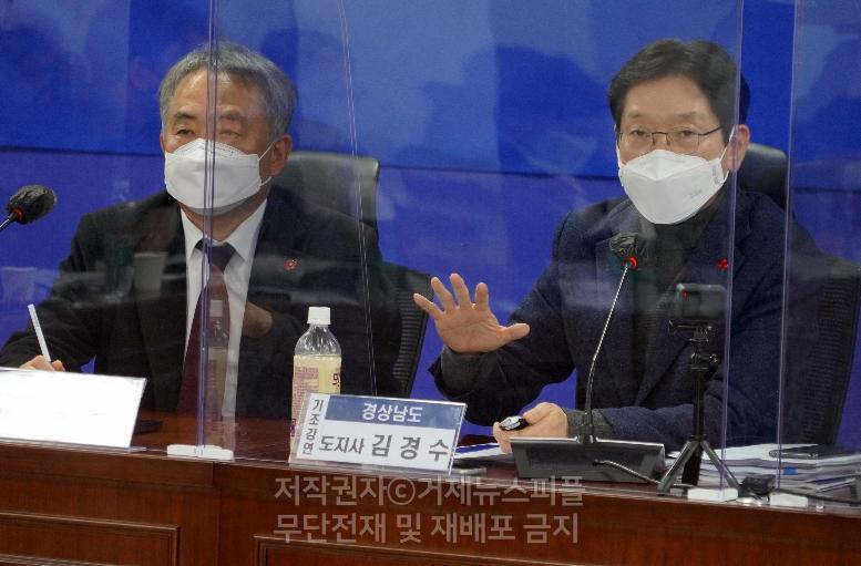 김경수, '가덕신공항, 동남권메가시티' 국회 세일즈