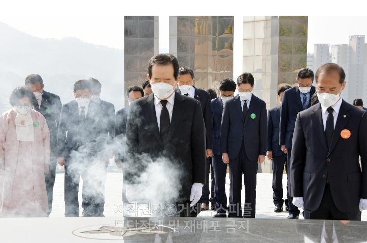 제61주년 3·15의거 기념식 개최
